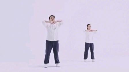八段锦功法,含心法、动作和呼吸讲解视频