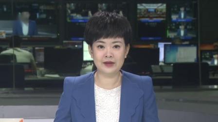 第一时间 辽宁卫视 2020 丹东机场复航 方便旅客出行