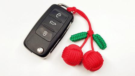 伞绳编织手工小樱桃钥匙扣,完整教程分享