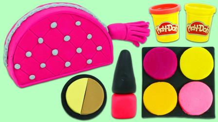 DIY制作一个可爱的化妆包玩具