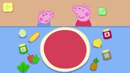 佩奇一家人吃了披萨,好吃吗?小猪佩奇游戏