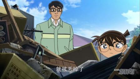 那个东西是,村濑先生拿给猪股先生的,设计蓝图啊