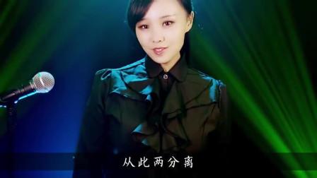 《无奈的思绪》韩宝仪经典老歌,小姐姐甜美翻唱,太好听了!