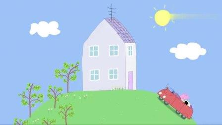 小猪佩奇:佩奇一家好生活啊,居然还吃披萨,看的我好羡慕