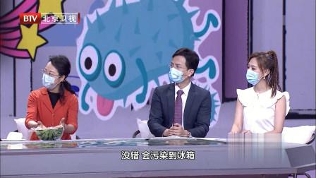 范志红教授教你安全吃西瓜,远离病毒感染!
