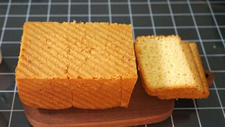 1分钟教你在家做吐司面包,多做放起来早餐2分钟解决,比买的好吃