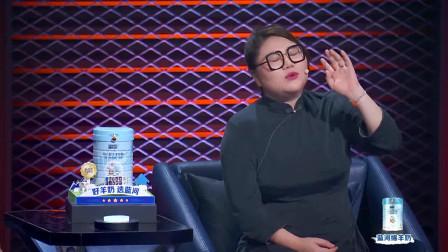 """《脱口秀大会3》杨天真犀利点评帅小伙,罗永浩吐槽脱口秀行业很""""不堪""""!"""