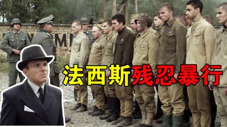 二战电影法西斯暴行场面:日军肆意屠杀平民,惨不忍睹让人恨之入骨