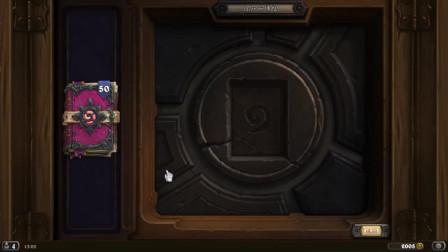 炉石传说:新版本50包开包,这水平是否及格?