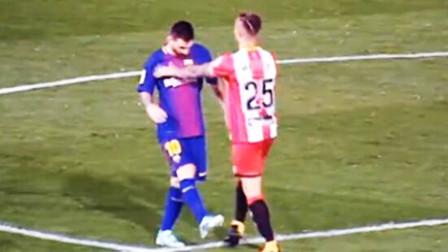 梅西名场面:遭最难缠的防守球员推搡,梅西赛后仍大度握手马菲奥