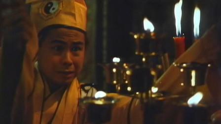 张素素借助祖师爷法力,和千年狐妖开战,不料七星灯瞬间灭了六盏
