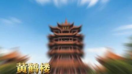 #湖北 #旅游 湖北省宣布:全省A级旅游景区,对全国游客免门票