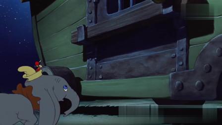 迪士尼动画:孤独的小飞象