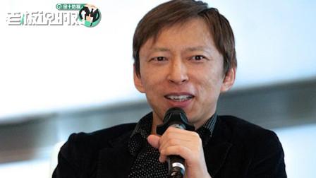 张朝阳:我会故意不去用BAT的产品,避免出现抄袭的情况