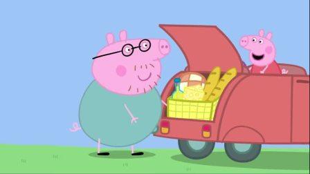 小猪佩奇猪爸绝对是吃货,为了个草莓蛋糕,被黄蜂追着来回跑