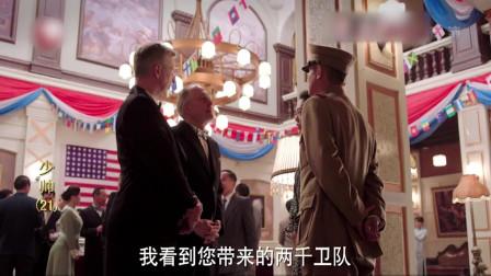 学良带军队进入天津,和英国人谈判
