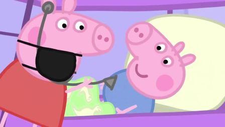 小猪佩奇假扮成医生戴口罩给小猪乔治检查身体 简笔画