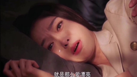怪你过分美丽:林湘了,莫向晚崩溃了,朱迪晨也被了