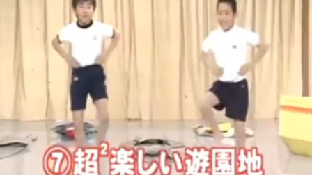 日本综艺《超级变变变》,小朋友表演欢乐游乐园,创意太好了吧!