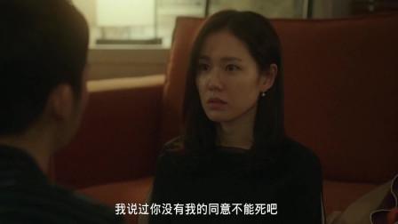 韩剧:被迫相亲惹怒了小奶狗,女神姐姐蹲门口求原谅