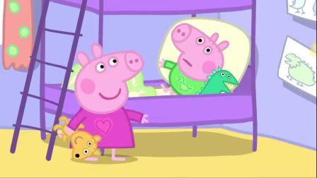 小猪佩奇猪爸爸真是糊涂呀,竟然不知道泰迪是女孩,迷糊
