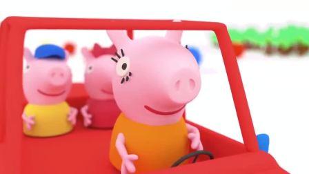 小猪佩奇:小猪佩奇一家去旅行但是车坏了 你能帮帮他们吗