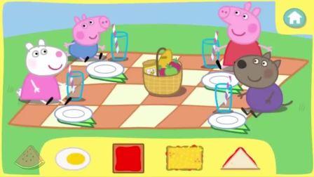 选好餐具之后 佩奇接下来应该选择什么呢?小猪佩奇游戏(1)