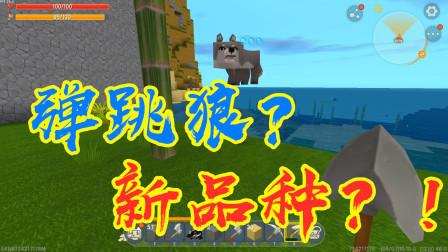 迷你世界:奇怪的生物,到底是怎么回事?
