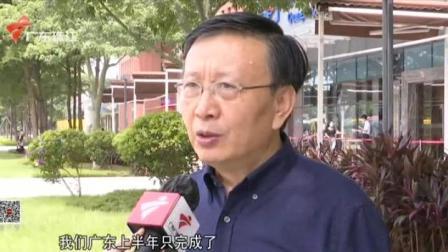 广东地方政策债券12日开售  最低面额100元 珠江新闻眼 20200807