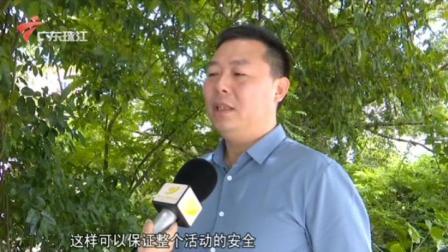 南海开渔节8月15日阳江启幕 珠江新闻眼 20200807