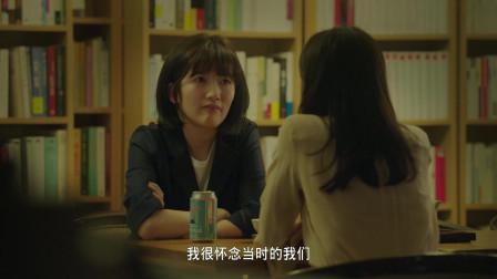 经常请吃饭的的漂亮姐姐:俊熙和珍雅重逢,俩人气氛尴尬