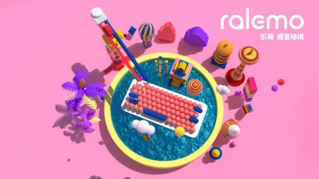 雷柏新女性系列ralemo品牌视频上线!乐萌,感官秘境