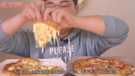 小伙自制家庭版芝士披萨,味道浓郁,口感独特,一口咬下芝士满满