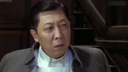 渗透:李维恭官复原职,找许忠义谈话,鸡贼老许立马表忠心