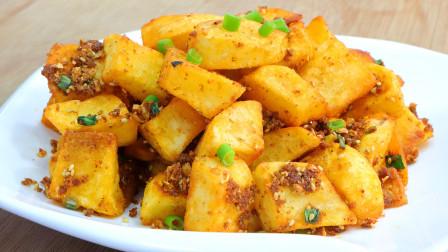 土豆别再炒土豆丝了,试试这个做法,外酥里糯,咬一口满嘴香!