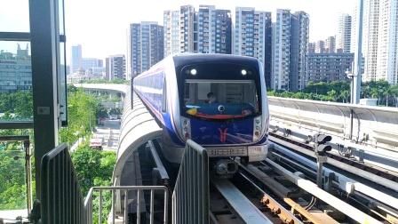 2020年8月7日,广州地铁六号线(浔峰岗站—香雪站)本务广州地铁集团有限公司L6型增购列车06X105-106沙贝站上行方向进站
