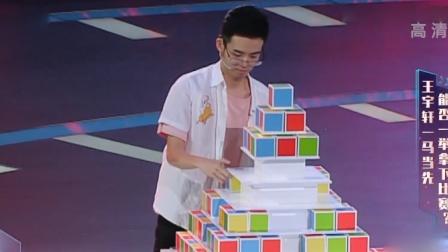 王宇轩有多强悍?对手答题刚开始他已答完一半,领队都惊了!