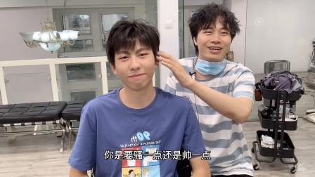 男生为什么要烫发,烫发要不要打理,精致的发型是如何打造出来的