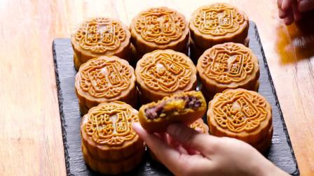 快中秋了,试试自己在家做月饼,口感沙软,细腻香甜,比买的还好