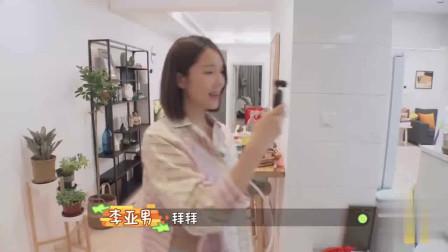 男人的做家务日记;李亚男拍vlog介绍家里,王祖蓝的家虽然不是特别大,但很温馨