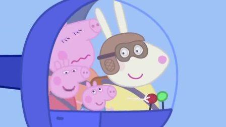 小猪佩奇:猪爸爸虽然不能坐飞机,但他能吃冰淇淋呀,照样享受