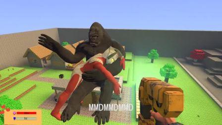 GMOD游戏泰罗凹凸曼被大猩猩抓起来打屁屁怎么办