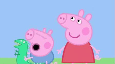 小猪佩奇:乔治不是乖宝宝,什么蔬菜都不喜欢,只喜欢巧克力蛋糕