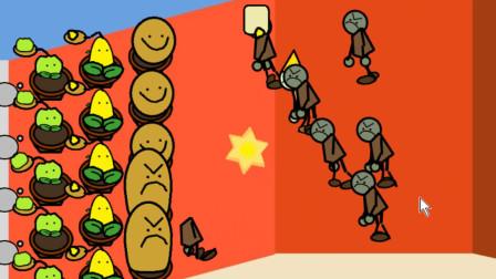植物大战僵尸涂鸦版:路障僵尸屋顶生存,看谁能笑到最后