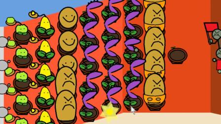 植物大战僵尸涂鸦版:僵尸抱着红色炸药箱过来了,当心