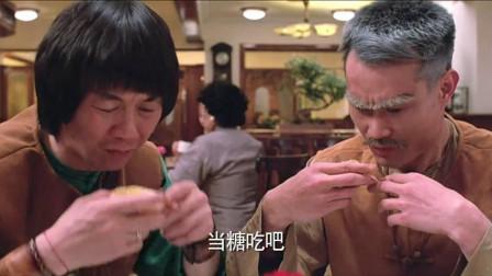 僵尸先生:蛋挞加糖,林正英甜齁了,但为了面子还是吃下了