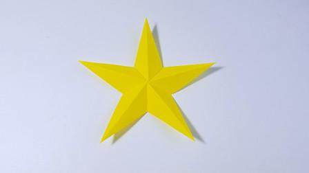 教你折纸星星,宇宙探索系列折纸,儿童很喜欢