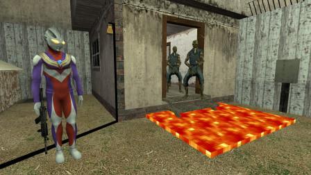 迪迦奥特曼在密室外面铺满了岩浆,怪兽还敢出来吗?