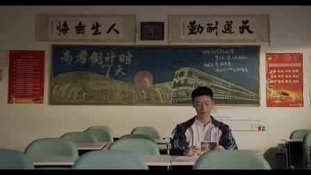 电影《信念一生》暖心宣传片看哭了,致敬生命中平凡的坚持