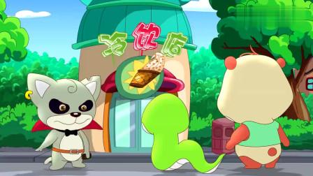 如意酷宝:捣蛋猫让嘟嘟他们演戏,七彩蛇听他要演坏人直接罢演!